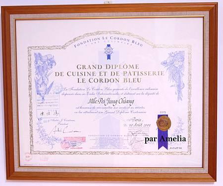 grand diplome-2