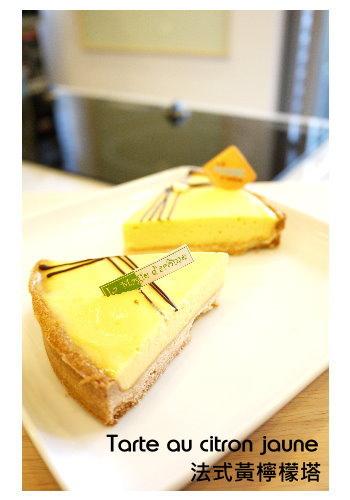 2-6-2 黃檸檬塔-切面