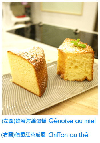 1-3-2 蜂蜜海綿蛋糕VS紅茶戚風蛋糕_剖面
