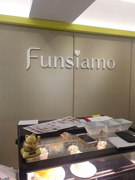 自己做夢幻甜點,台北京站funsiamo自助烘焙體驗!!