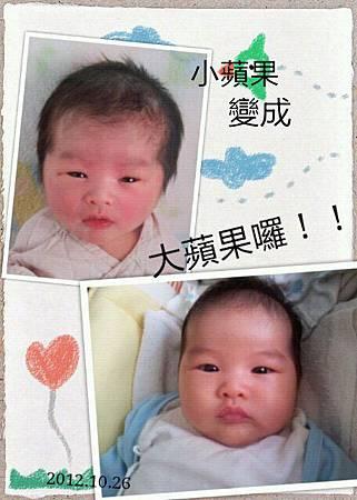 IMG-20121026-WA0001
