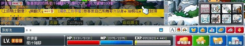 Maple0092-crop.jpg