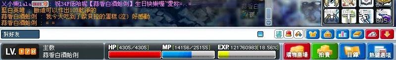 Maple0101-crop.jpg