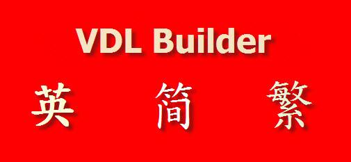vdl builder