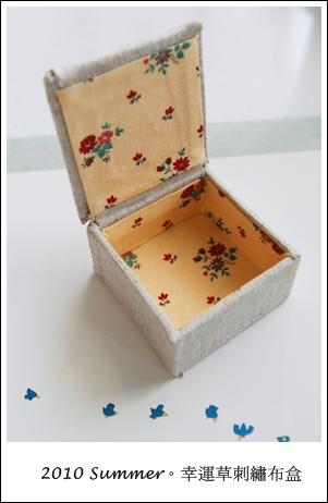 幸運草刺繡布盒2.JPG