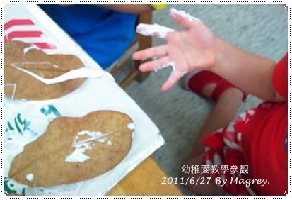 20110627教學參觀.jpg