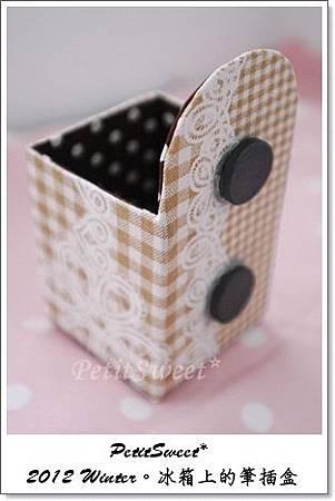 筆插盒2.JPG