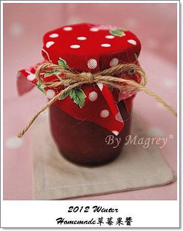 草莓果醬3
