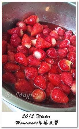 草莓果醬1