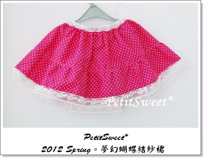 夢幻蝴蝶結紗裙2