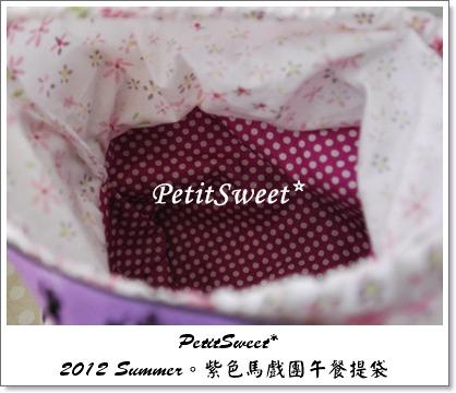 紫色馬戲團午餐提袋3