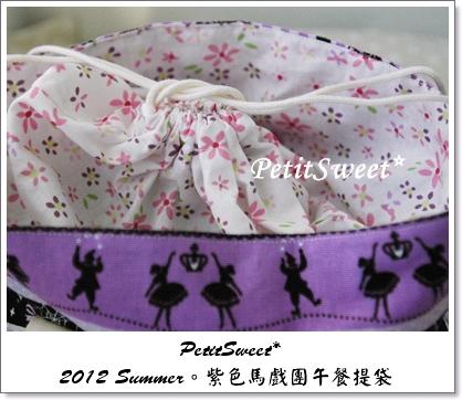 紫色馬戲團午餐提袋2