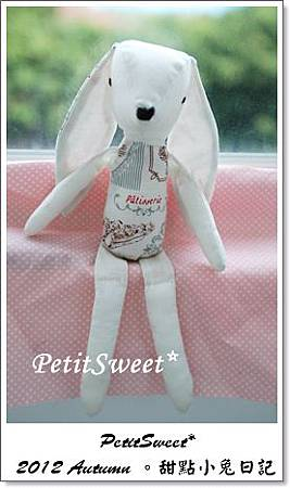 甜點小兔日記0917