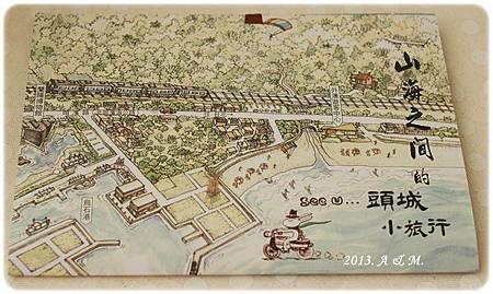 頭城小旅行地圖