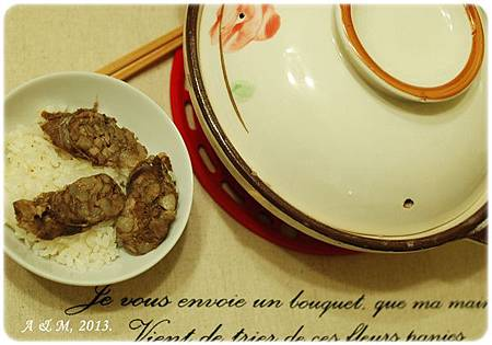 香腸砂鍋飯