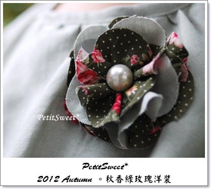 秋香綠玫瑰洋裝2.JPG