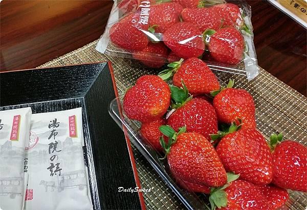 湯布院acoop草莓.jpg