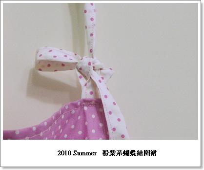 粉紫蝴蝶結圍裙2.JPG