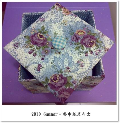 餐巾紙布盒2.jpg