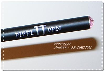 晶鑚鉛筆2.JPG