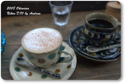 fuu cafe7.jpg