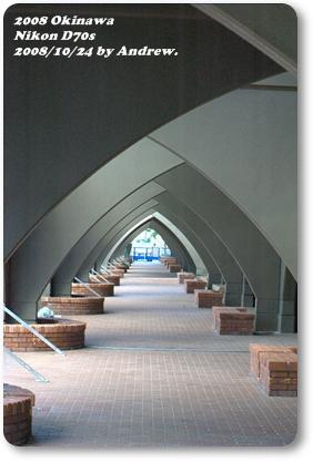美之海水族館舊館.jpg