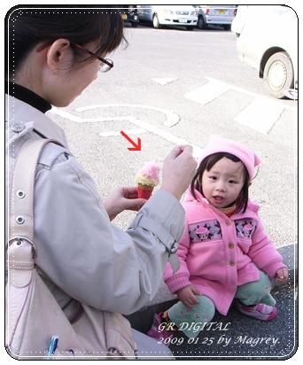 櫻花冰淇淋.JPG