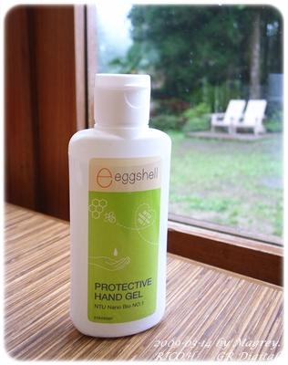 eggshell乾洗手.JPG