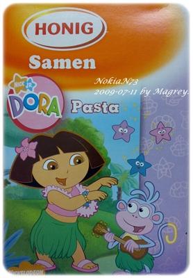 Dora麵1.jpg