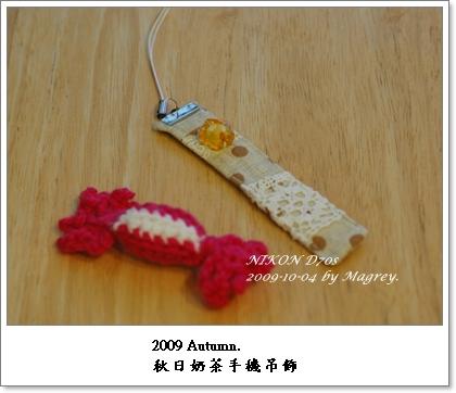 秋日奶茶手機吊飾1.JPG