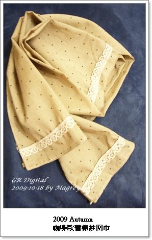 咖啡歐蕾圍巾2.JPG