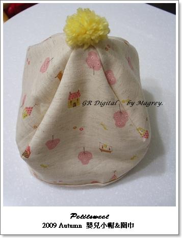 嬰兒小帽與圍巾樹林中的家2.JPG