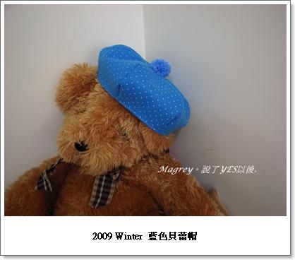 藍色貝蕾帽1.JPG