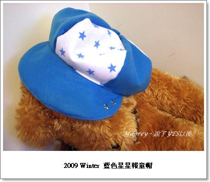 藍色星星報童帽2.JPG