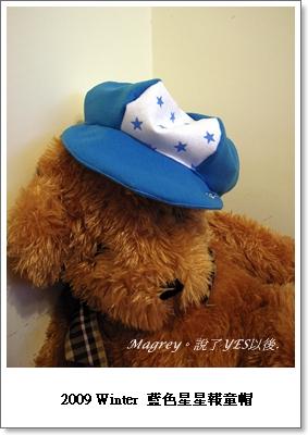 藍色星星報童帽1.JPG