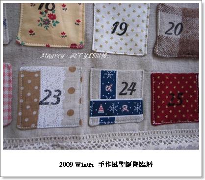 聖誕降臨曆3.JPG