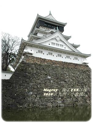 小倉城02.JPG