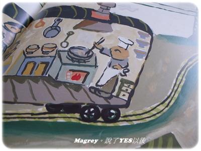 電車繪本2.JPG