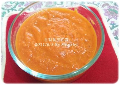自家製蕃茄醬.jpg