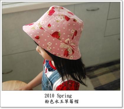粉紅草莓帽.JPG