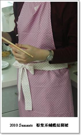 粉紫蝴蝶結圍裙.JPG