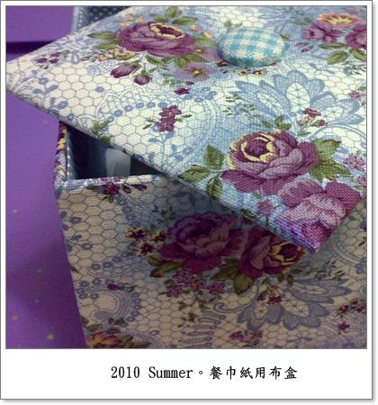 餐巾紙布盒3.jpg