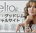 Delta Goodrem (Japan)