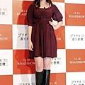 穿著Prada的惡魔 日本記者會