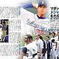 SLUGGER 2006/11 內頁
