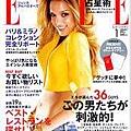 ELLE 日本版 2007/01