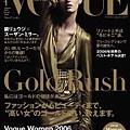 VOGUE 日文版 2007/01
