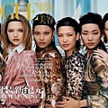 VOGUE 中國創刊號
