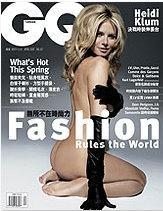 GQ TAIWAN 2007/04