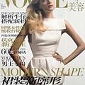 VOGUE CHINA 2006/3